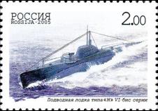 Подводная лодка типа «М» VI-бис