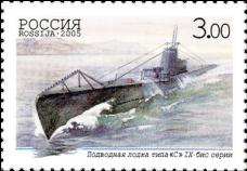 Подводная лодка типа «С» IX-бис