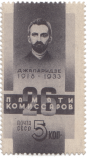 П.А. Джапаридзе
