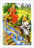 Охотник Айлып и его невеста Золотой Волос, «Золотой Волос»