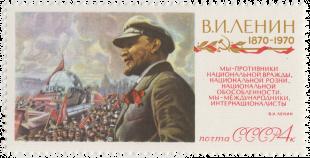 В.И. Ленин на демонстрации