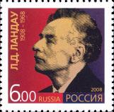 Портрет Л.Д. Ландау