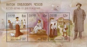 Иллюстрации к произведениям А.П. Чехова