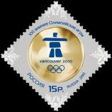 Медаль с эмблемой