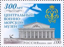 Здание музея, логотип ЦВММ