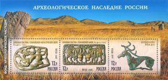 Археологическое наследие России
