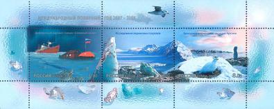 Международный полярный год