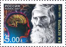 Портрет В.М. Бехтерова