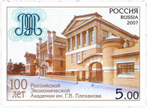 Здание Академии