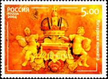 Фрагмент рамы с изображением российской короны