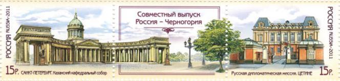Казанский собор, Здание Русской миссии