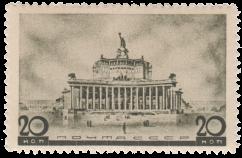 Центральный театр Советской Армии
