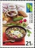 Натюрморт из традиционных блюд русской кухни