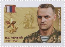 В.С. Чечвий
