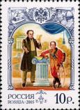 В.А. Жуковский и наследник престола