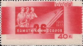 Рабочий, крестьянин и красноармеец со склоненными знаменами