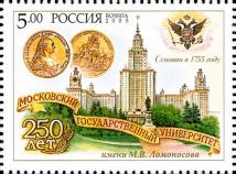 Здание МГУ им. М. В. Ломоносова