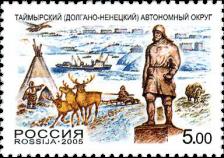Таймырский (Долгано-Ненецкий) автономный округ