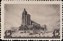 Московский Дом книги (неосуществленный проект)