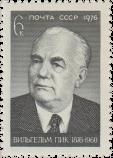 Портрет В. Пика