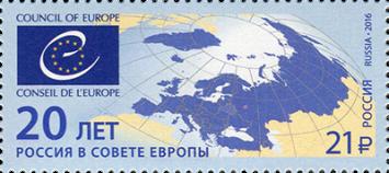 Карта мира с выделенными странами – участниками Совета Европы