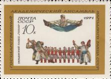 Украинский танец «Гопак»