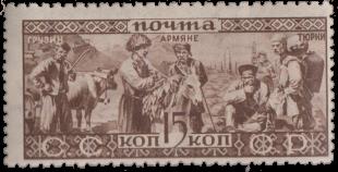 Грузины, армяне, азербайджанцы