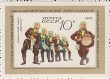Аджарский танец «Хоруми»