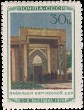 Павильон Киргизской ССР