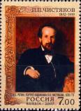 «Портрет художника П.П. Чистякова»