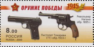 Револьвер Нагана, ТТ