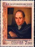 «Портрет В.Л. Боровиковского»