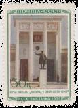 Павильон «Ленинград»