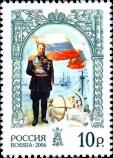 Александр III - миротворец