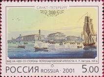 «Вид на Неву со стороны Петропавловской крепости»