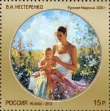 «Русская Мадонна»