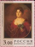 «Портрет А.П. Голицыной»