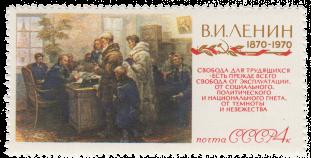 «Ходоки у В.И. Ленина»