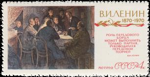 В.И. Ленин руководит кружком