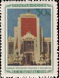 Павильон Московской, Рязанской и Тульской областей