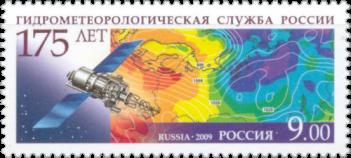 Спутник «Метеор - 3М», карта