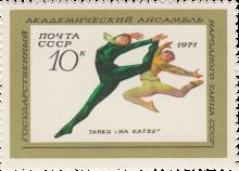 Танец «На катке»