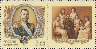 Портрет Николая II