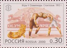 Игры V Олимпиады
