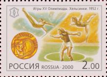 Игры XV Олимпиады