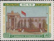 Павильон Эстонской ССР
