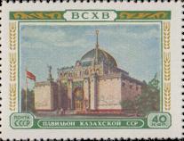 Павильон Казахской ССР
