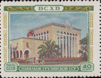 Павильон Грузинской ССР