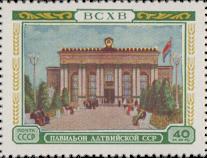 Павильон Латвийской ССР
