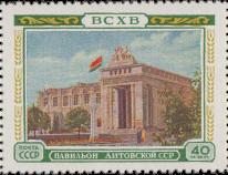 Павильон Литовской ССР